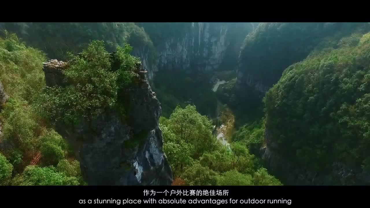 2016重庆武隆百公里 游培泉