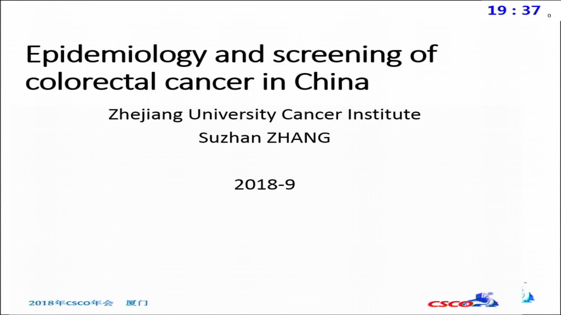 The colorectal cancer screening in China