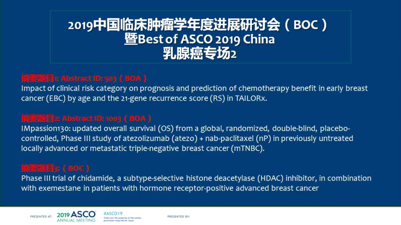 Abstract ID: 1003 IMpassion130: updated overall survival (OS) from a global, randomized, double-blind, placebo-controlled, Phase III study of atezolizumab (atezo) + nab-paclitaxel (nP) in previously untreated locally advanced or metastatic triple-negative