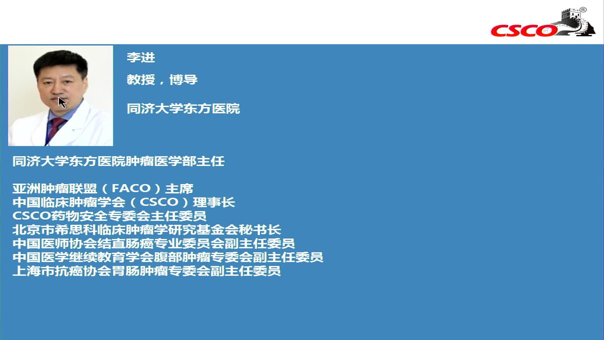 评价TQB2450 注射液在中国晚期恶性肿瘤患者的安全性和耐受性:来自TQB2450 注射液耐受性和药代动力学I 期临床研究的初步数据分析