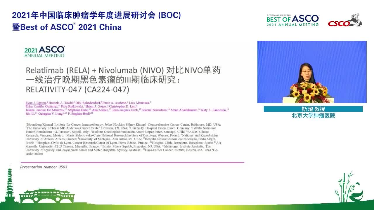 Abstract ID: 9503 Relatlimab (RELA) + nivolumab (NIVO) versus NIVO in first-line advanced melanoma: Primary phase 3 results from RELATIVITY-047 (CA224-047).