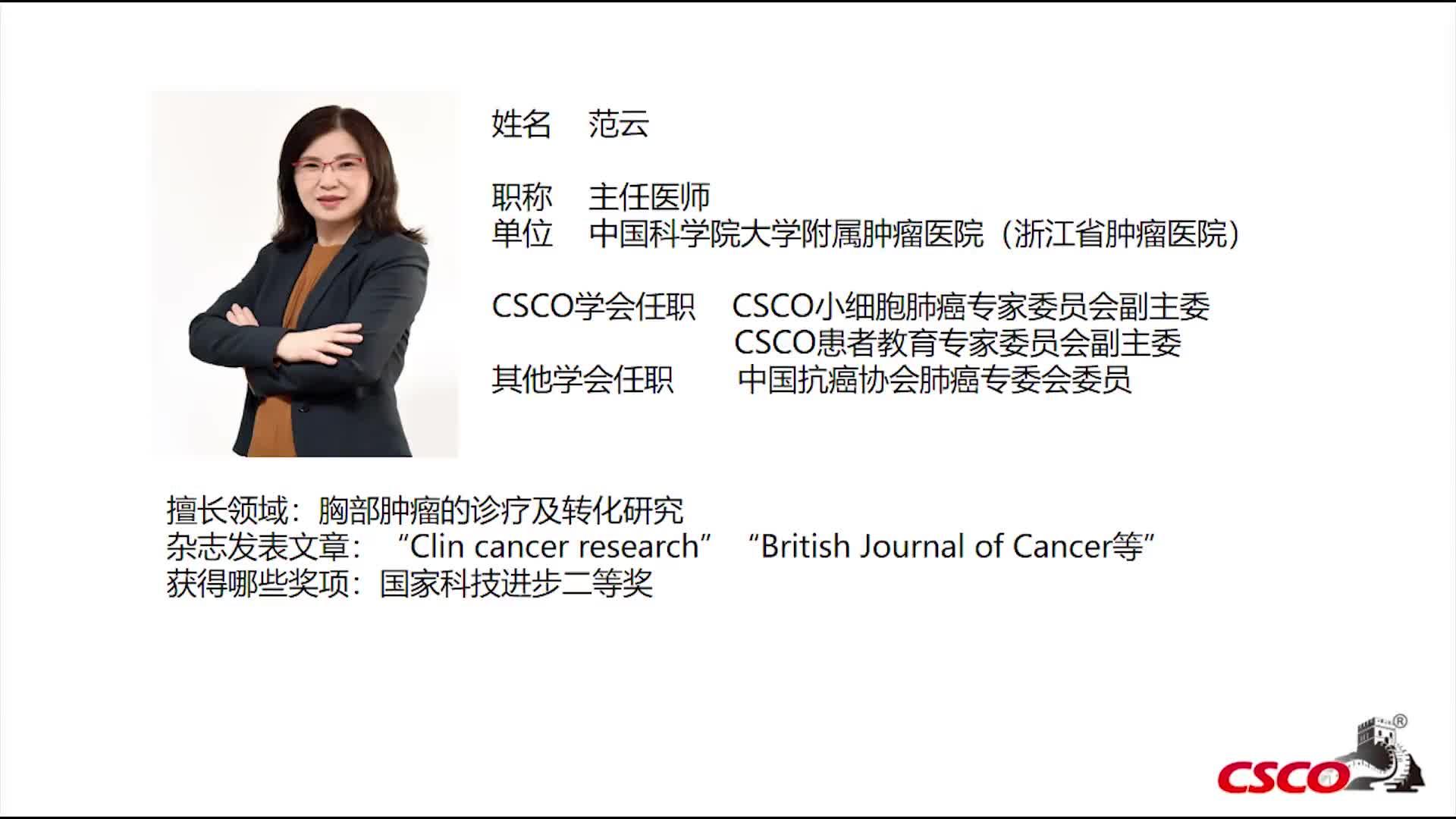 e-PRO在肿瘤患者管理中的现状及思考