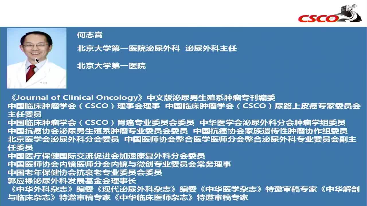 卡介苗中国IV期临床数据分析