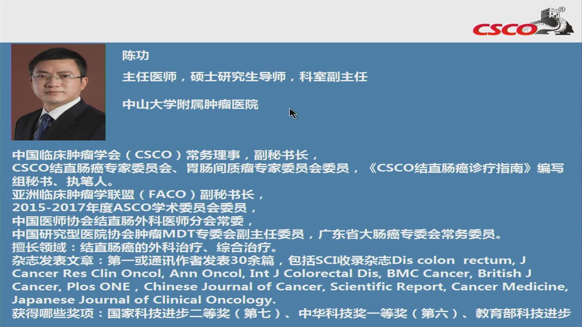 局部进展期直肠癌术前治疗模式的优化