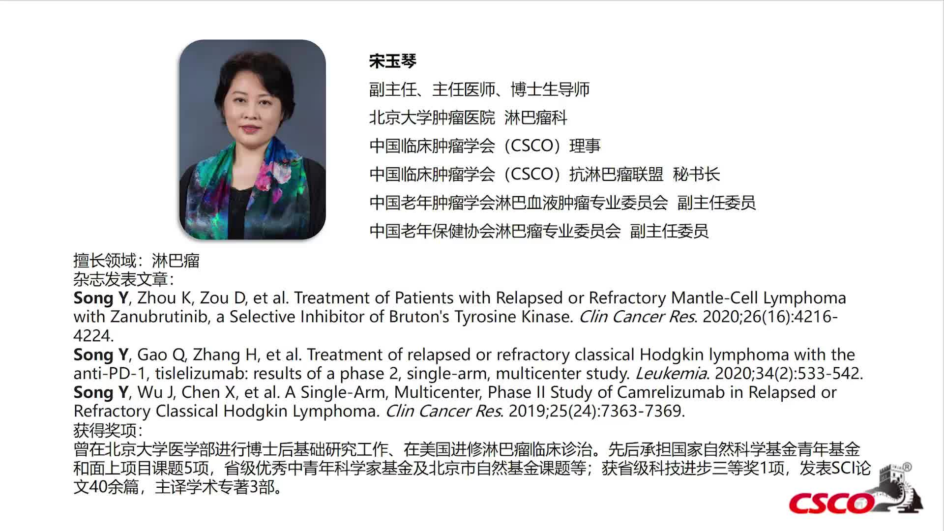 Ibrutinib + Rituximab, Cyclophosphamide, Doxorubicin, Vincristine, and Prednisone in Patients With Untreated  Non-Germinal Center B-Cell–Like Diffuse Large B-Cell Lymphoma: a Chinese Subgroup Analysis of the Phase 3 PHOENIX Trial
