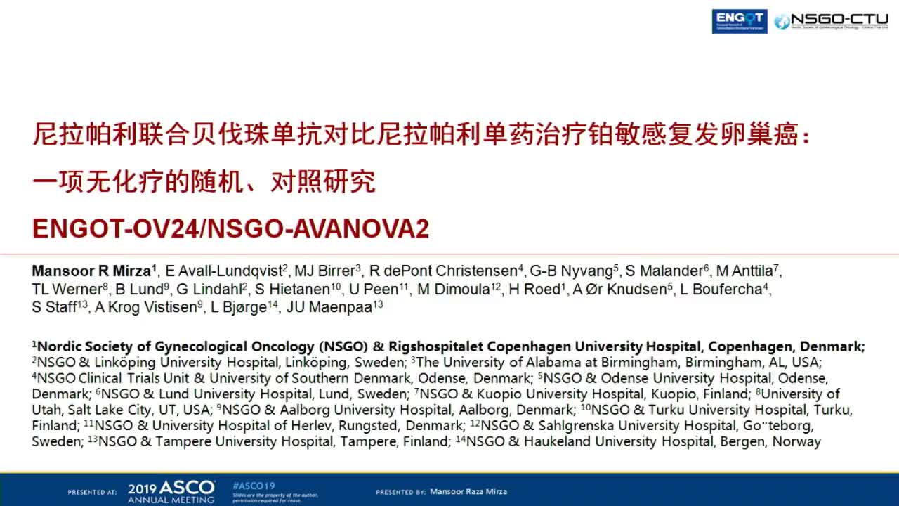 Abstract ID: 5505 Combination of niraparib and bevacizumab versus niraparib alone as treatment of recurrent platinum-sensitive ovarian cancer. A randomized controlled chemotherapy-free study—NSGO-AVANOVA2/ENGOT-OV24.