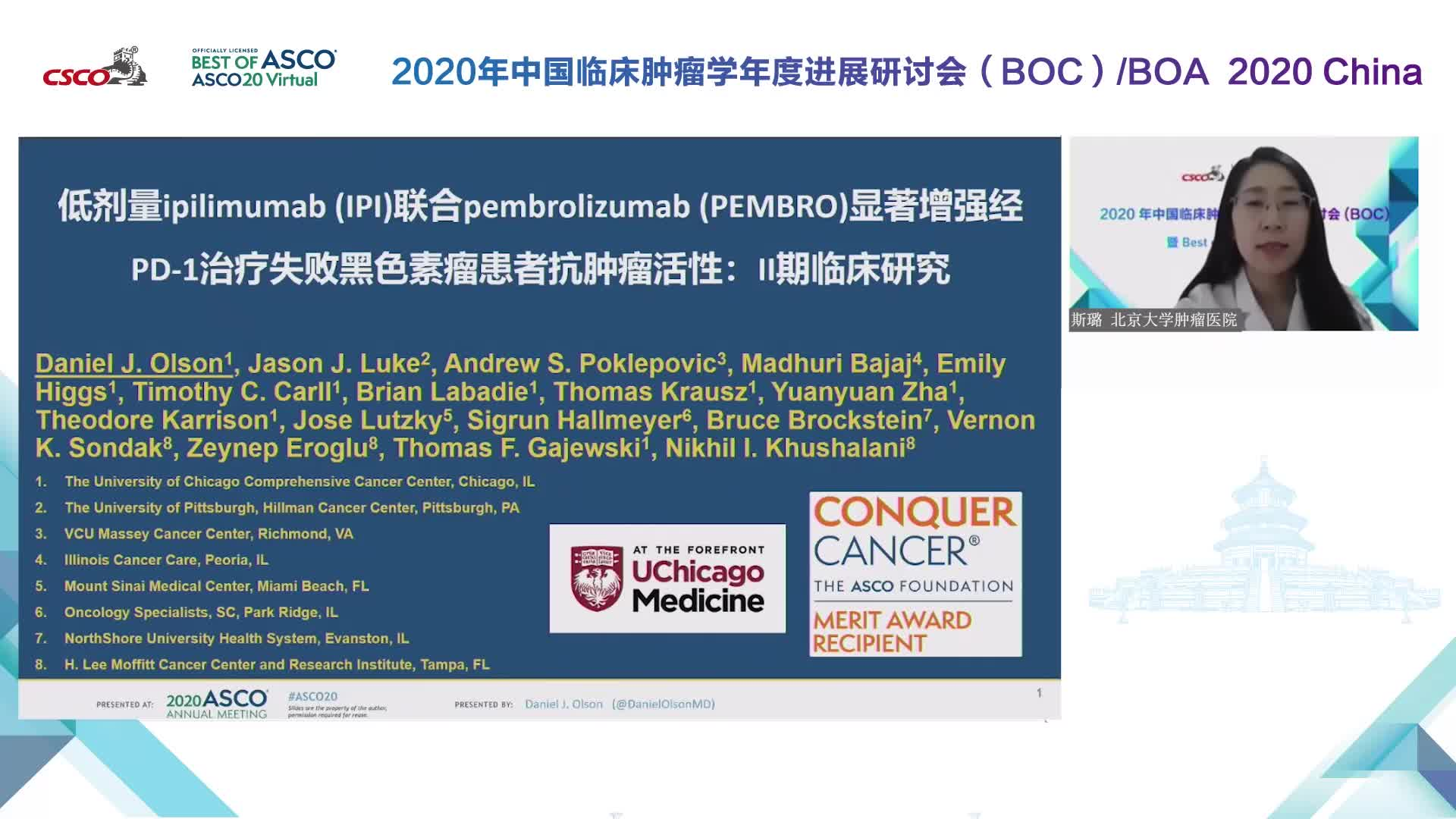 ID 10004  Significant antitumor activity for low-dose ipilimumab (IPI) with pembrolizumab (PEMBRO) immediately following progression on PD1 Ab in melanoma (MEL) in a phase II trial             ID 10006  Long-term follow up of lifileucel (LN-144) cryoprese