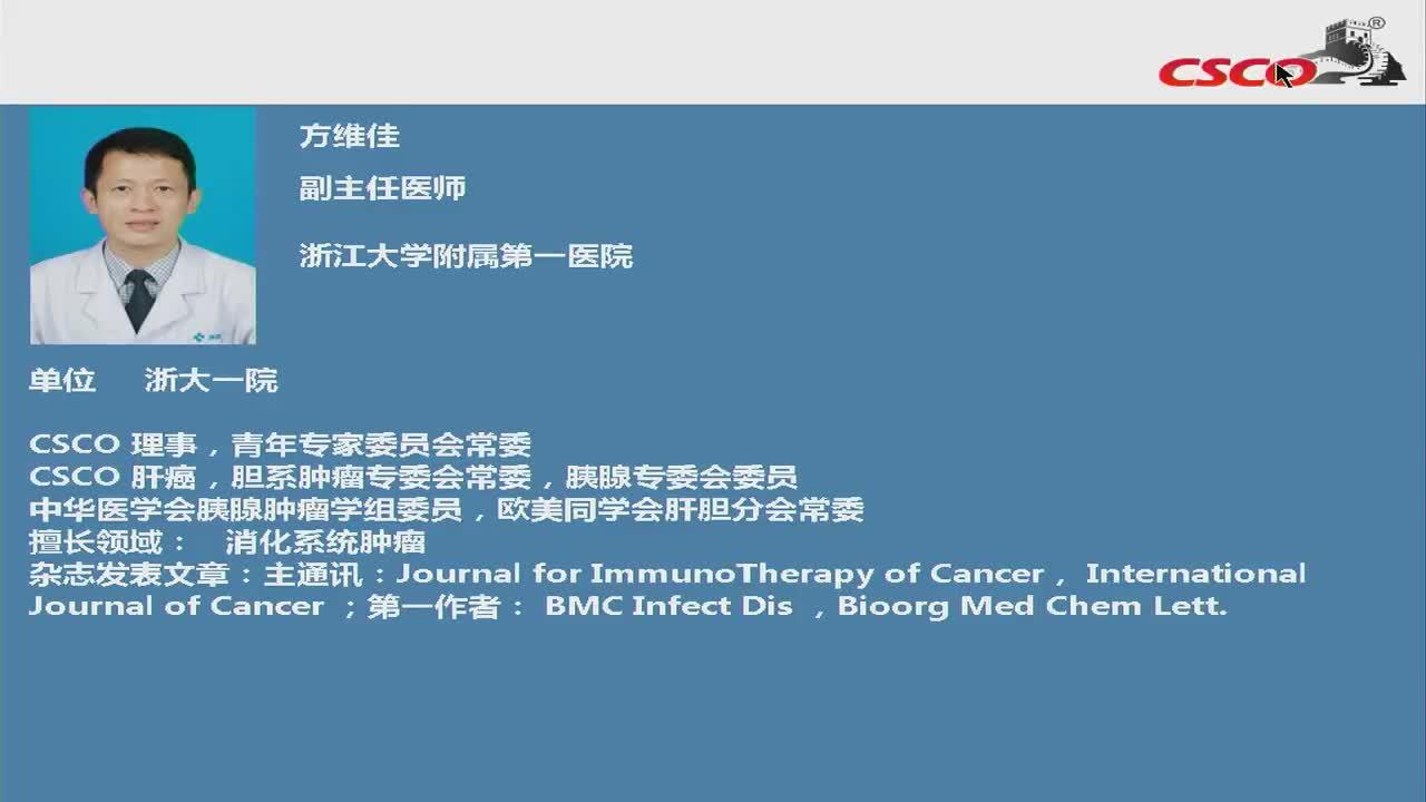多纬度肝癌临床研究设计思考