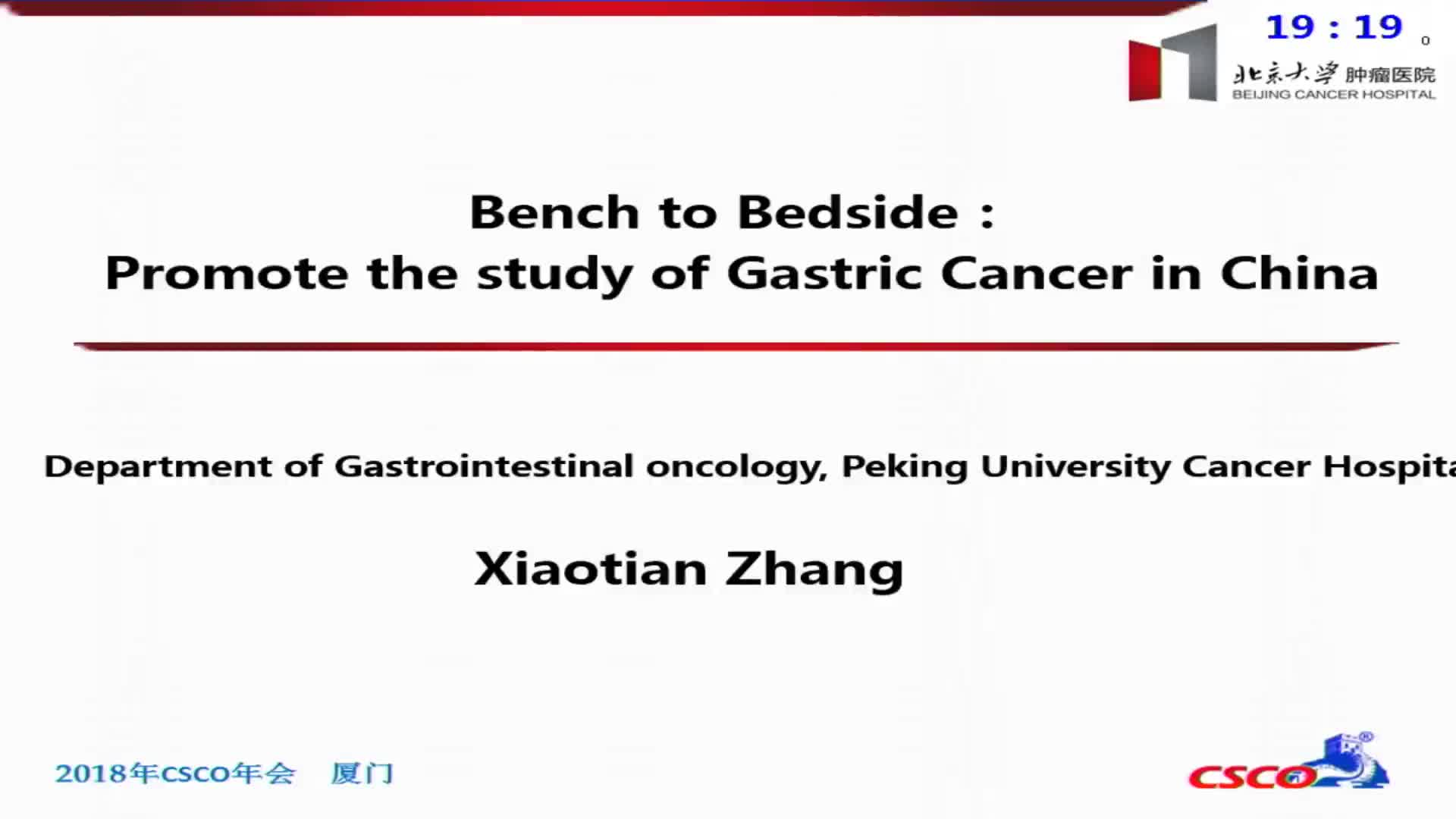 B to B: Improve the study of gastric cancer in China